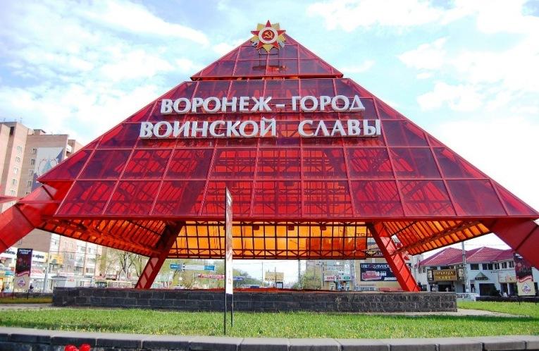 dostoprimechatelnosti-voronezha