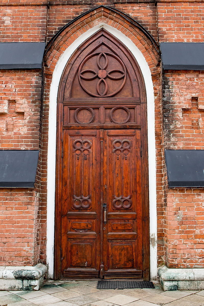 Vladimir_Catholic_Church_Portal